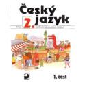 Český jazyk 2, 1. část
