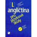 Angličtina pro jazykové školy 1 - NOVÁ