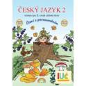 Český jazyk 2 – učebnice, Čtení s porozuměním