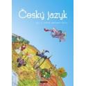 Český jazyk pro 3. ročník ZŠ – učebnice