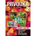PRVOUKA 2 - učebnice